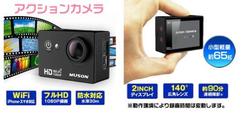 MUSON C1アクションカメラ レビュー Redmi Pro