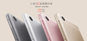 【クーポンで242.23ドル】Snapdragon821を搭載した『Xiaomi Mi 5S』発売! 価格は3万円台~と相変わらずコスパ抜群
