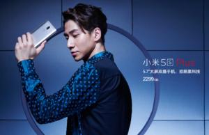 【6GB RAM版がクーポンで41,553円】5.7インチ デュアルレンズ『Xiaomi Mi 5S PLUS』発売! Snapdragon821+6GB RAMを搭載したフラッグシップスマホ