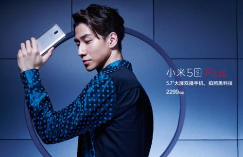 【グロ版289.99ドル】5.7インチ デュアルレンズ『Xiaomi Mi 5S PLUS』発売! Snapdragon821+6GB RAMを搭載したフラッグシップスマホ