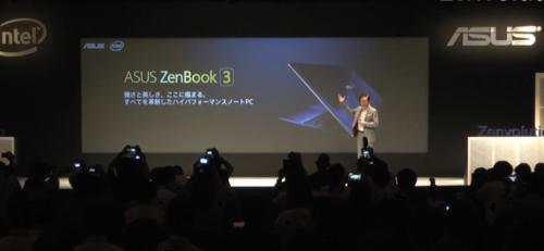 ASUS『ZenBook3 UX390UA』日本発売を発表! 910gと超軽量ながらCore i7/16GB RAM/512GB PCIeSSD搭載でスペックモンスター