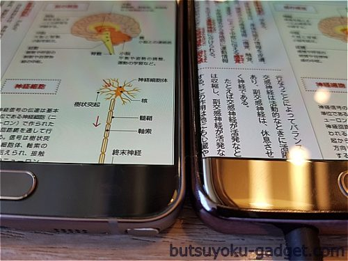 Galaxy Note7 電子書籍