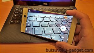 【実機レビュー#3】SONY 『XPERIA XA Ultra F3216 Dual SIM』 レビュー! カメラの起動も速く気持ちいい良端末