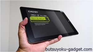 【実機レビュー#1】アスペクト比3:2の10.8インチ Remix OS搭載『Chuwi Vi10 Plus』レビュー! 開梱の儀編