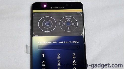 Galaxy Note7 IRIS 虹彩認証
