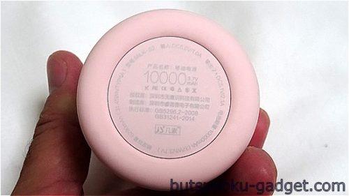 Kingda JS 10000mAh 牛乳瓶 モバイルバッテリー レビュー