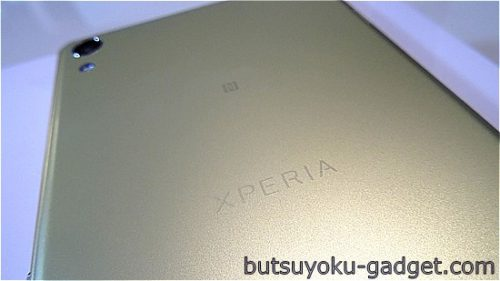 XPERIA XA Ultra 実機レビュー