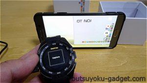 【実機レビュー:後編】Bluetoothスマートウオッチ『No.1 G5』レビュー! スマホと連携してみた
