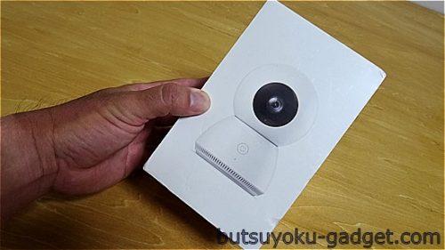 XiaomiのワイヤレスIPカメラ『Xiaomi MiJia 360° Home Camera』実機レビュー