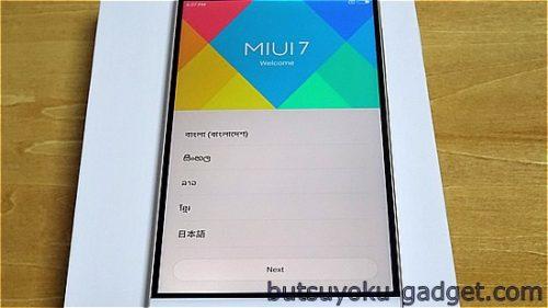 Xiaomi Mi5 実機レビュー