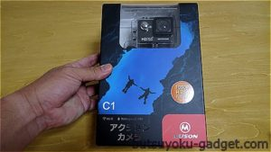 『WiFi1080PフルHD高画質 MUSON C1アクションカメラ』使ってみた! 全部入りなのに約6,000円とオトク