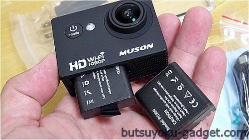 MUSON C1アクションカメラ レビュー