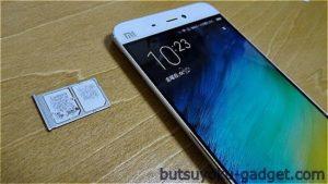 【実機レビュー#3】Xiaomiのフラッグシップ『Xiaomi Mi5』 DSDSやQuickCharge3.0使ってみた! 不満点も・・・