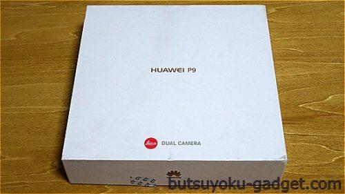 【実機レビュー 前編】話題のライカダブルレンズカメラ『HUAWEI P9』使ってみた!  開梱~外観チェック編