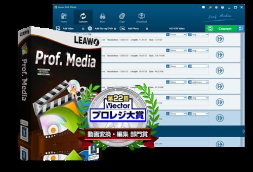 Prof. Media LEAWO