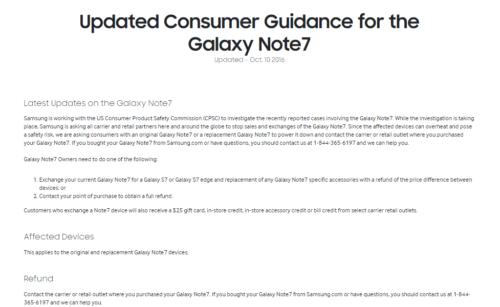 Galaxy Note7 使用停止 米国