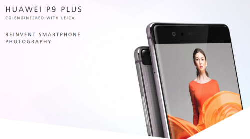 HUAWEI P9が小さいと不満の方は、5.5インチ版『Huawei P9 Plus』はどう?日本のプラチナバンド対応してるし