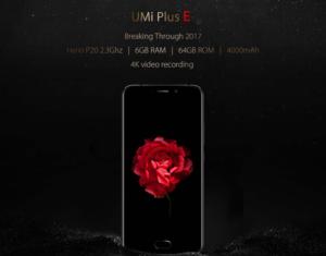 【クーポン追加】5.5インチフルHD『UMi Plus E』発売! 6GB RAM / Helio P20を搭載したフルメタルボディスマホ