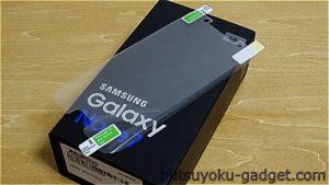 リコール対策品【Galaxy Note7】が帰ってきた! グリーンバッテリーアイコンに! 私は愛用するぞ~