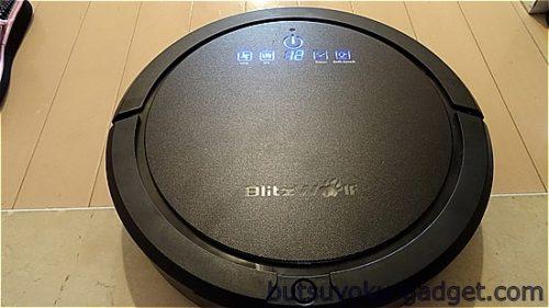 【実機レビュー後編】Ankerのロボット掃除機と同機種!? 『BlitzWolf BW-XRC600』レビュー! 使ってみた編