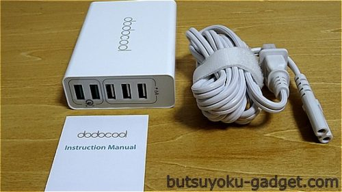 dodocool QuickCharge 3.0 USB急速充電器
