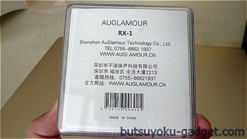 AUGLAMOUR RX-1 HIFIイヤホ