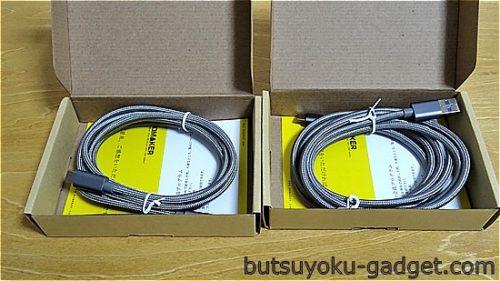 コスパの良いOmakerのUSB TYPE-Cケーブル2種使ってみた! 2mで約1000円強は安い