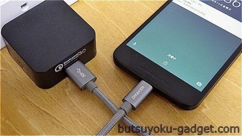 Omaker USB TYPE-Cケーブル