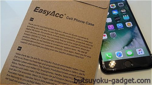 EasyACC TPUカバー iPhone7 Plus