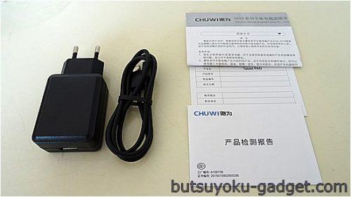 CHUWI Hi10 Pro レビュー GeekBuying