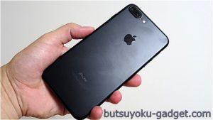 Android使いがiPhone 7 Plus買ってみたのでファーストレビュー! 外観チェック編