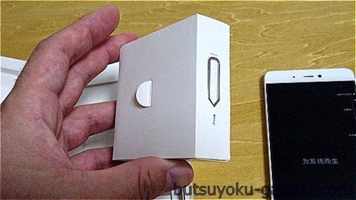 Xiaomi Mi 5S フォトレビュー
