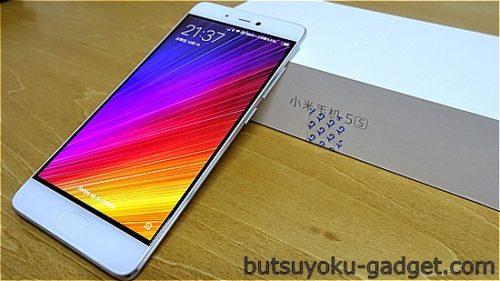 【実機レビュー#1】Snapdragon 821搭載『Xiaomi Mi 5S』 開梱~外観チェック編