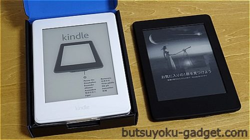Kindle Paperwhiteマンガモデル 比較