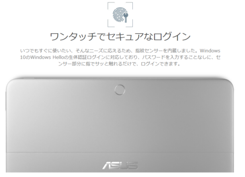 TransBook Mini T102HA