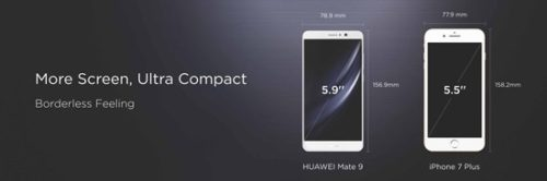 huawei-mate9-%e7%99%ba%e8%a1%a8%e4%bc%9a008