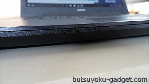 マウスコンピュータ LuvBook JH レビュー