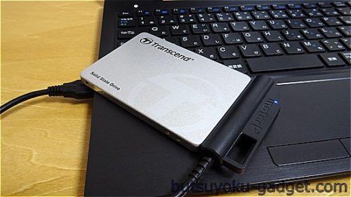 マウスコンピュータ LuvBook JH SSD 換装
