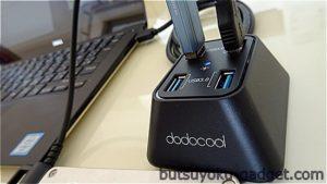 【25% OFFクーポン有】USBポートが上向きだから使いやすい!『dodocool USB3.0 4ポートハブ』レビュー