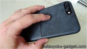 【更に30% OFF割引クーポン付】900円台という値段の割りに良い装着感 iPhone7 Plus PUレザーケースを試してみた
