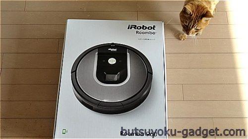 ルンバ960 iROBOT レビュー