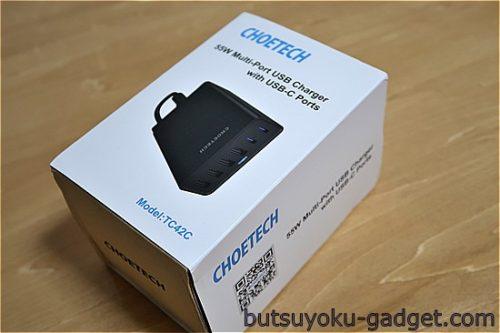 USB TYPE-Cポートx2ポート + USBx4ポートもある『CHOETECH 55W USB急速充電器』を試してみた