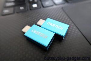 USB TYPE-CをフルサイズUSB[TYPE A]に変換する格安アダプタ『CHOETECH USB C to USB 3.0 アダプタ』を使ってみた