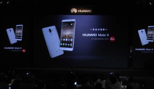 【楽天モバイルも販売開始!】Mate9は日本では割安な60,800円で発売! HUAWEI5.9インチフラッグシップ『Mate 9』発表! スペック/価格情報