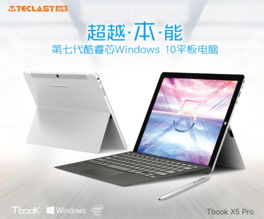 中華タブレットにもKaby Lakeの時代!?12.2インチのSurface Proライクな『Teclast Tbook X5 Pro』登場~