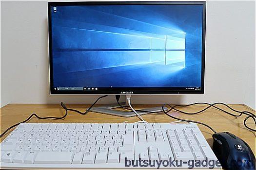 【OS/ドライバインストール編】3万円台で買える安価なオールインワンPCはどう? 21.5インチフルHD『TECLAST X22 Air』がSSD搭載でコスパ良すぎ!