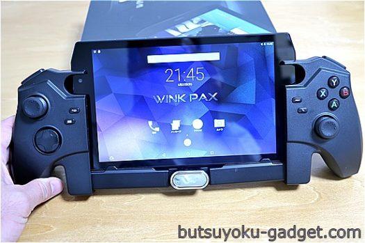 ゲームパッド付き変態タブレット『Wink Pax G1』レビュー! 面白いけど使えるようにするのは大変