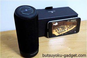 ファブリック素材でIPX4防水で360度スピーカー『SoundPEATS Bluetooth スピーカーP4』を使ってみた!