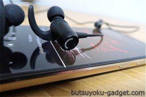 メタルハウジングのBluetoothイヤホン『SoundPEATS Q24』レビュー! 日常使いに適したイヤホン
