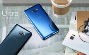 背面ガラスのデザインが美しい5.7インチWQHDスマホ『HTC U Ultra』がETORENで発売中~